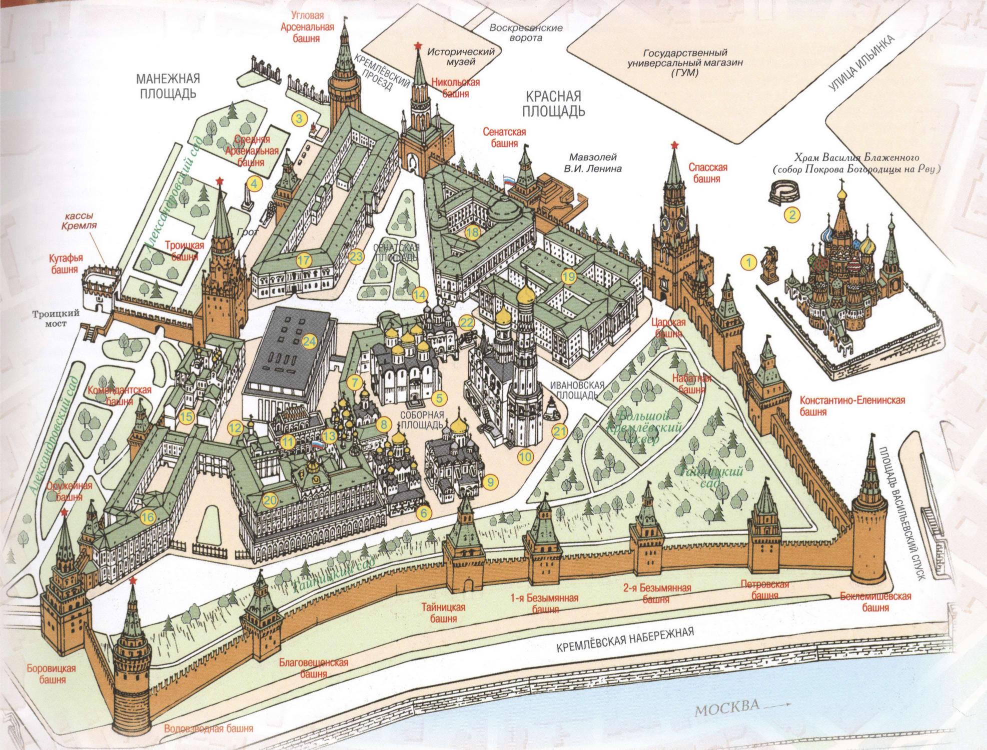 Схема кремля и красной площади с названиями фото 103