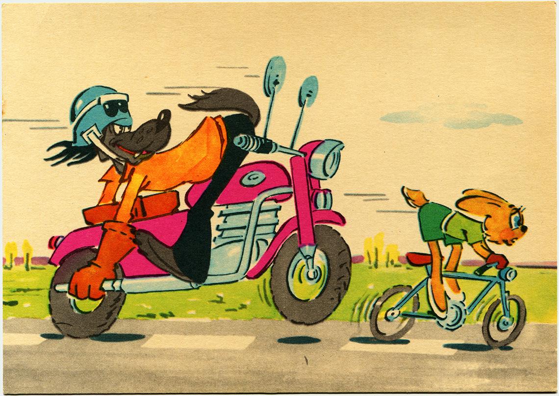 волк ну погоди на велосипеде картинки для меня