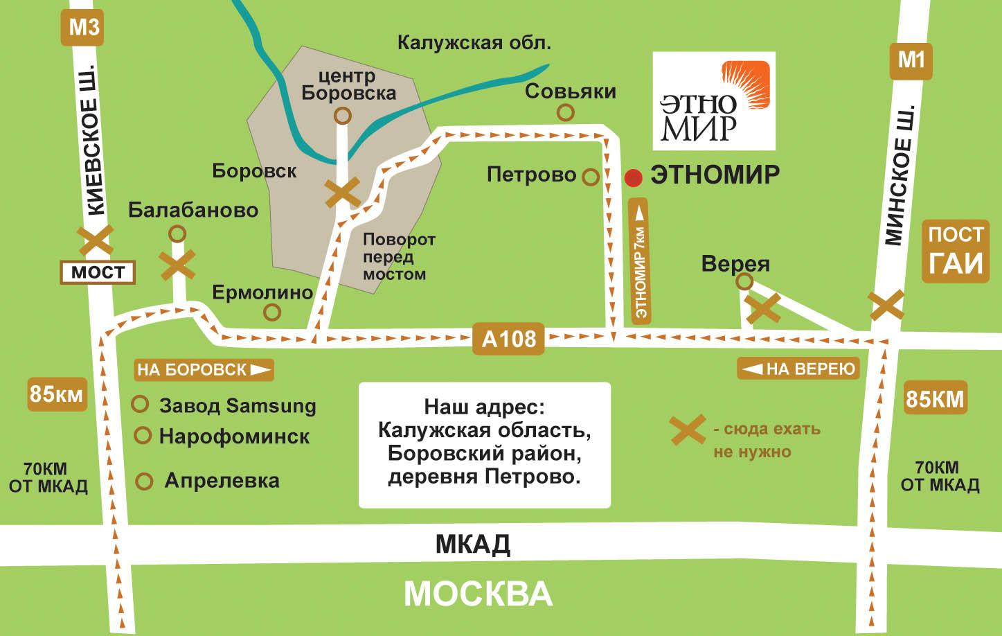 Как доехать из аэропорта Домодедово в Шереметьево